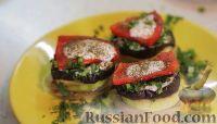 """Фото к рецепту: Закуска """"Овощные башенки"""""""