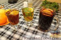 Фото к рецепту: Глинтвейн. Марокканский чай. Имбирный чай