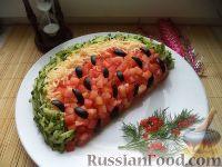 """Фото к рецепту: Салат """"Арбузная долька"""""""