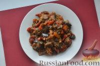 Фото к рецепту: Соте из баклажанов, перца и помидоров