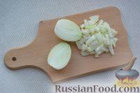 Фото приготовления рецепта: Соте из баклажанов, перца и помидоров - шаг №2
