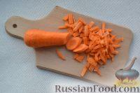 Фото приготовления рецепта: Соте из баклажанов, перца и помидоров - шаг №3