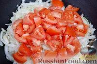 Фото приготовления рецепта: Басма - шаг №4