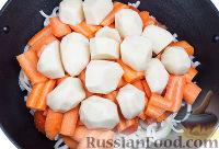 Фото приготовления рецепта: Басма - шаг №5