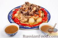 Фото приготовления рецепта: Басма - шаг №11