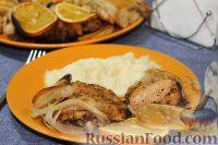Фото к рецепту: Курица, запеченная с травами и цитрусами