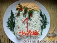 """Фото к рецепту: Новогодний салат с курицей и грибами """"Лист календаря"""""""