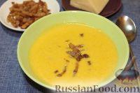 Фото к рецепту: Сырный сливочный крем-суп с беконом