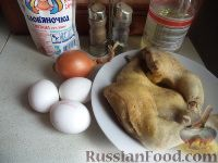 Фото приготовления рецепта: Салат «Нежность» из курицы - шаг №1