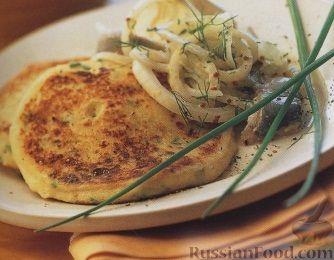 Рецепт Картофельные оладьи с сельдью