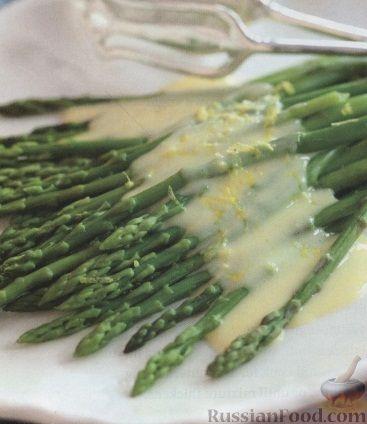 Рецепт Спаржа с голландским соусом