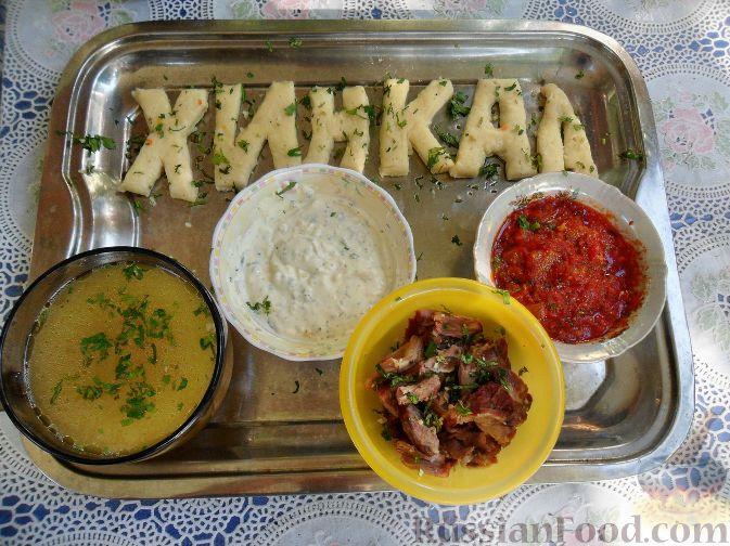 Рецепт хинкала дагестанского с фото