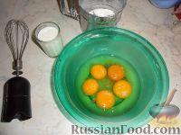 Фото приготовления рецепта: Рулет из яиц с начинкой - шаг №2