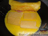 Фото приготовления рецепта: Рулет из яиц с начинкой - шаг №6