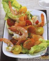 Фото к рецепту: Салат с креветками, лососем и помидорами