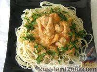 Фото к рецепту: Спагетти с куриным филе