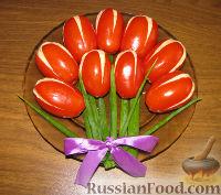 """Фото к рецепту: Закуска """"Тюльпаны"""""""
