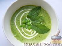 Фото к рецепту: Зеленый суп с горошком и мятой