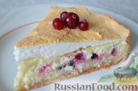 Фото к рецепту: Творожный пирог с брусникой