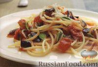 Фото к рецепту: Спагетти с баклажанами, помидорами и сыром