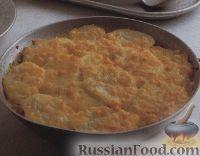 Фото к рецепту: Картофель, запеченный с мидиями