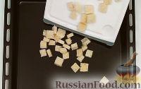 Фото приготовления рецепта: Салат «Цезарь» с курицей - шаг №3