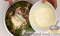Фото приготовления рецепта: Салат «Цезарь» с курицей - шаг №15