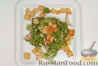 Фото приготовления рецепта: Салат «Цезарь» с курицей - шаг №16