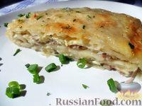 Фото к рецепту: Бурек по-сербски (с мясом и сыром)