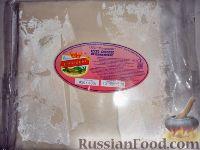 Фото приготовления рецепта: Пирог из слоеного теста с начинкой - шаг №1