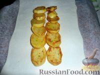 Фото приготовления рецепта: Пирог из слоеного теста с начинкой - шаг №5