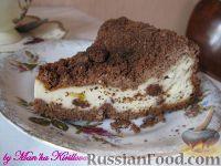 """Фото к рецепту: Пирог """"Искушение в раю"""""""