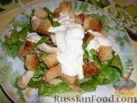Фото к рецепту: Куриный салат с сухариками