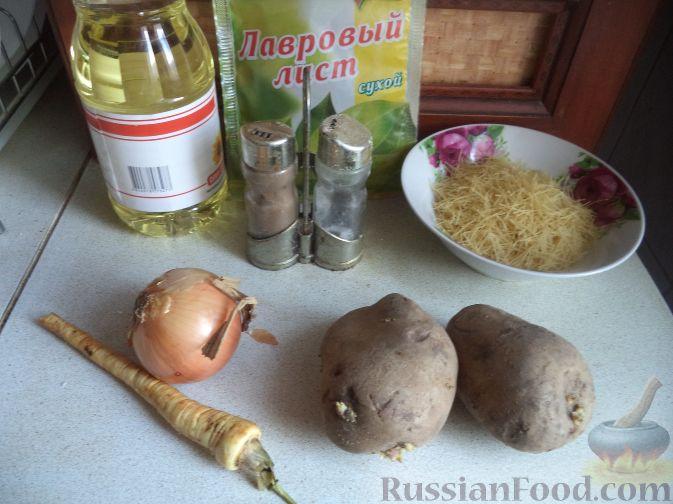 картофельный суп самый простой рецепт