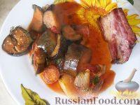 """Фото к рецепту: """"Призрак баклажана"""" (тушеные баклажаны с другими овощами)"""