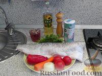 Фото приготовления рецепта: Фаршированная щука, запеченная в духовке - шаг №1