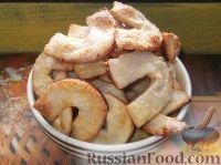 Фото к рецепту: Печенье из творога (по-литовски)