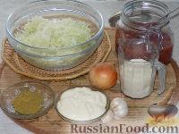 Фото приготовления рецепта: Капустные котлеты - шаг №1