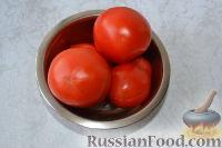 Фото приготовления рецепта: Рыба, запеченная в духовке с овощами, под соусом - шаг №9