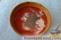Фото приготовления рецепта: Рыба, запеченная в духовке с овощами, под соусом - шаг №10