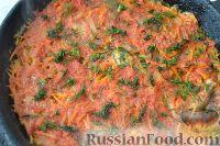 Фото приготовления рецепта: Рыба, запеченная в духовке с овощами, под соусом - шаг №12