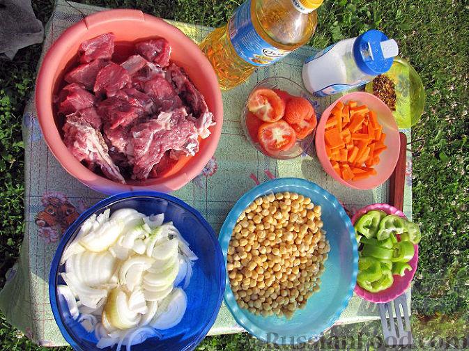 Фото приготовления рецепта: Шурпа персидская - шаг №1