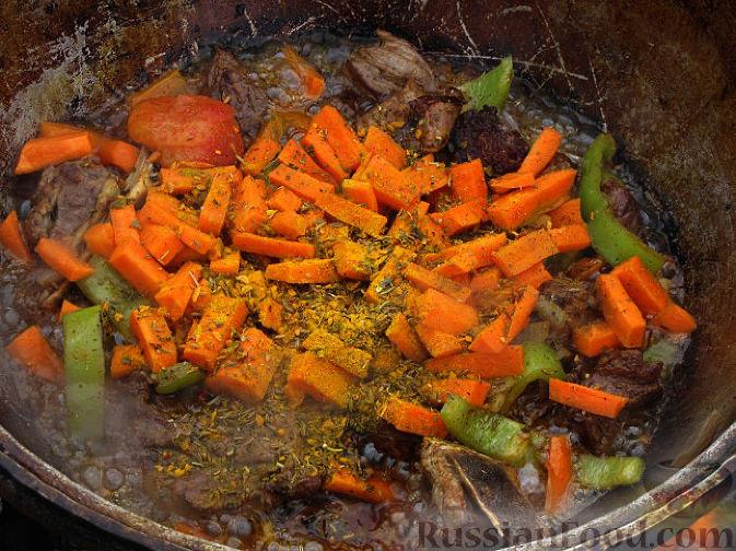 Фото приготовления рецепта: Шурпа персидская - шаг №5