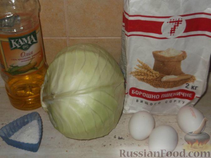 котлеты капустные рецепты приготовления с фото