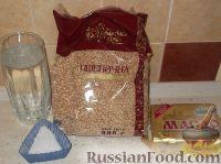 Фото приготовления рецепта: Пшеничная каша (основной рецепт) - шаг №1