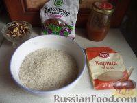 Фото приготовления рецепта: Кутя - шаг №1