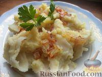 Фото к рецепту: Картофельные ленивые вареники