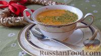 Фото к рецепту: Суп-пюре из паприки