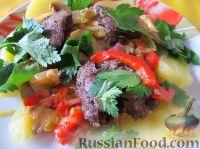 Фото к рецепту: Теплый картофельный салат с куриной печенью
