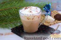 Фото к рецепту: Пряный рождественский кофе